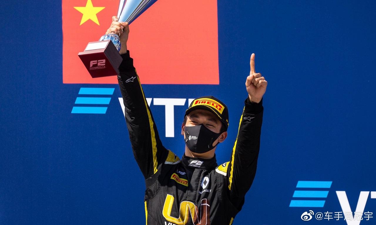 Guanyu Zhou obtiene su primera victoria en F2 en solo 5 vueltas